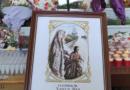 Ayer se presentó el cartel de la festividad de Santa Ana 2021